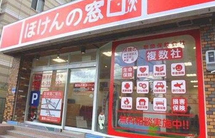 ほけんの窓口春日井勝川駅前店の店舗画像
