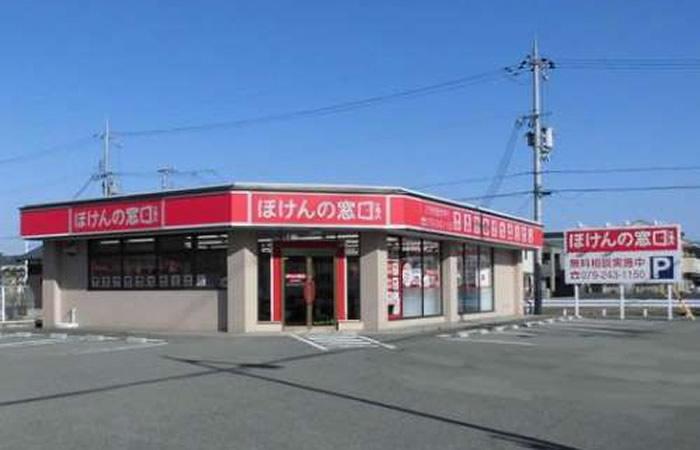ほけんの窓口姫路飾磨店の店舗画像