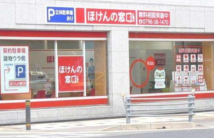 ほけんの窓口阪神西宮店の店舗画像