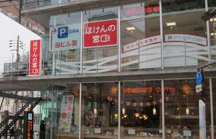 ほけんの窓口大津ときめき坂店の店舗画像