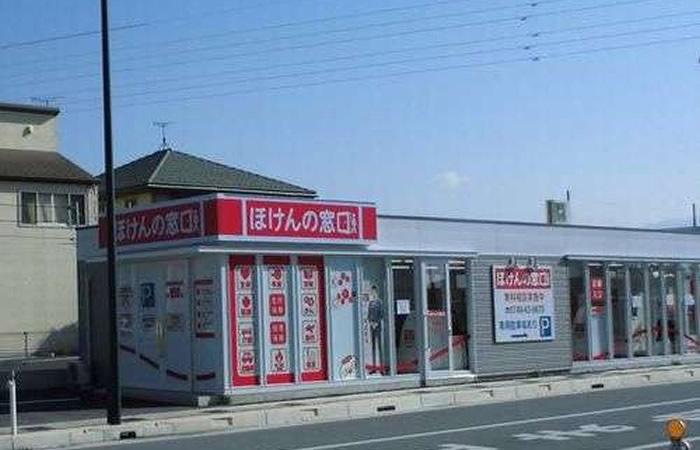 ほけんの窓口長浜店の店舗画像
