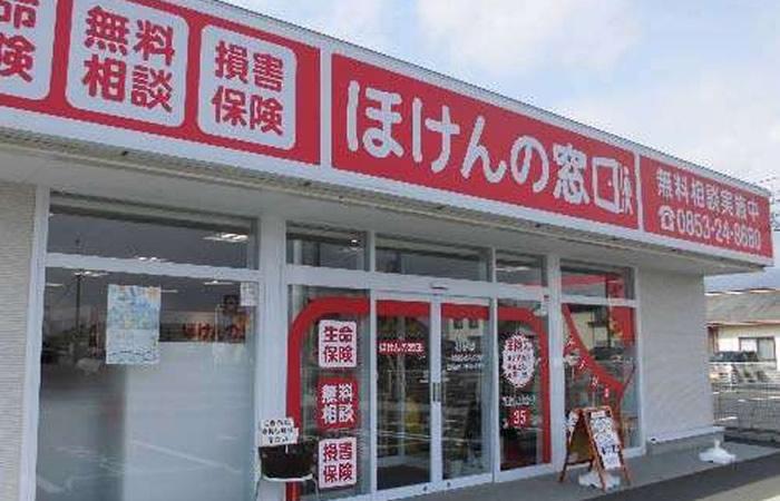 ほけんの窓口出雲店の店舗画像