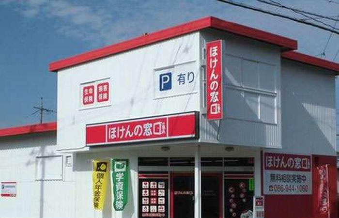 ほけんの窓口岡山益野店の店舗画像
