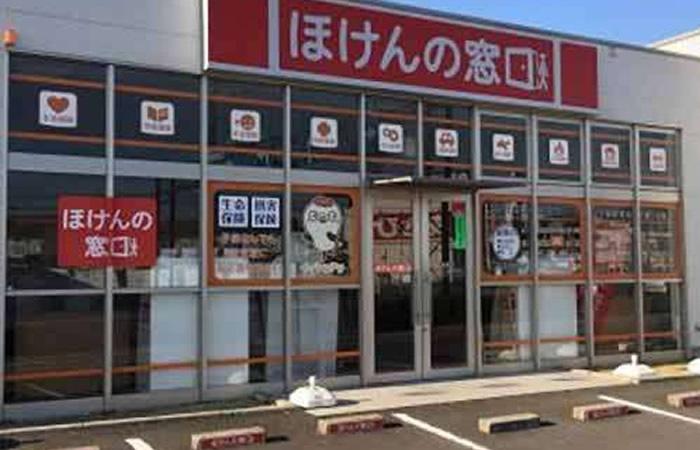 ほけんの窓口倉敷店の店舗画像