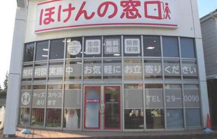 ほけんの窓口宇部店の店舗画像
