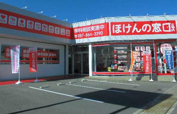 ほけんの窓口高松中央通り店の店舗画像
