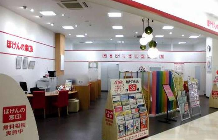 ほけんの窓口イオンタウン宇多津店の店舗画像