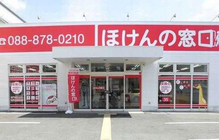 ほけんの窓口高知札場店の店舗画像