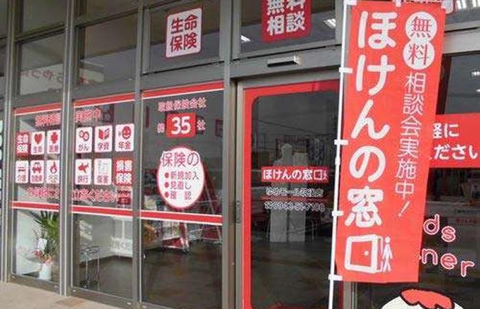ほけんの窓口ゆめモール筑後店の店舗画像