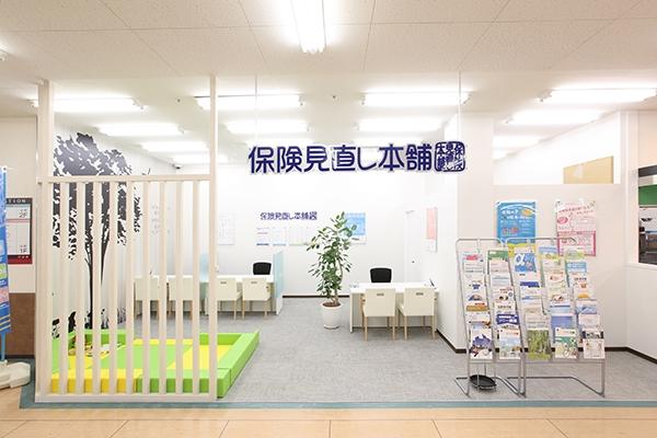 保険見直し本舗福釜ピアゴ店の店舗画像