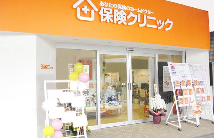 保険クリニック新小岩駅前店の店舗画像