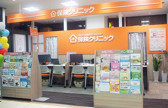 保険クリニックユアエルム青戸店の店舗画像