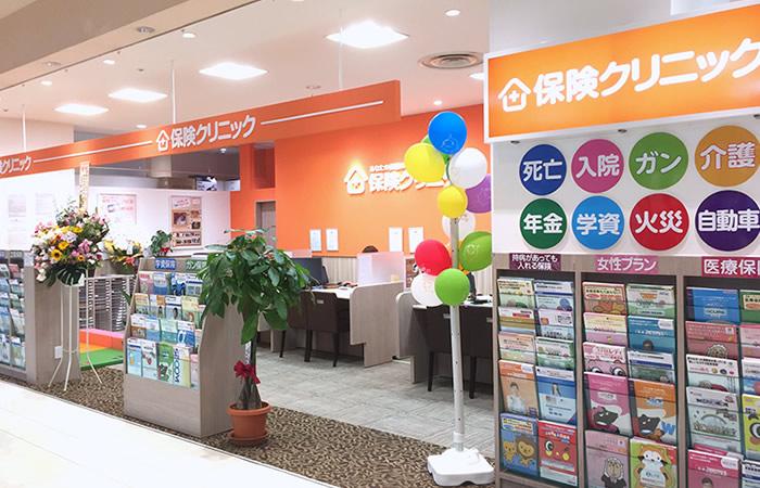保険クリニック三鷹コラル店の店舗画像