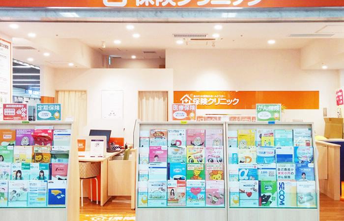 保険クリニック川崎アゼリア店の店舗画像