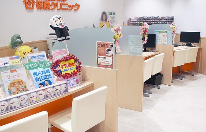 保険クリニック新川崎スクエア店の店舗画像