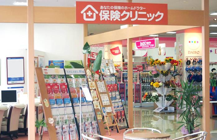 保険クリニックヤオコー平塚店の店舗画像