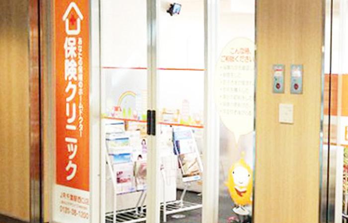 保険クリニックJR千葉駅西口店の店舗画像