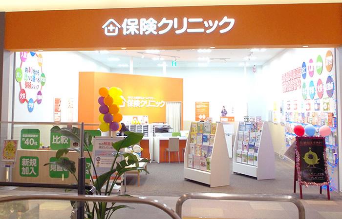 保険クリニックセブンパークアリオ柏店の店舗画像