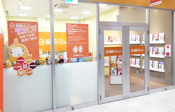 保険クリニックヤオコー南流山店の店舗画像