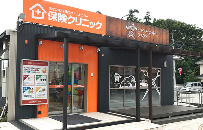 保険クリニックジョイフル本田八千代店の店舗画像