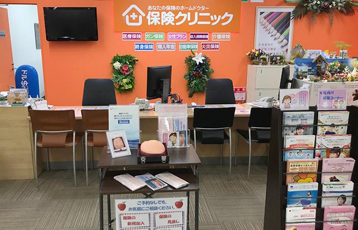 保険クリニックイオンタウン木更津朝日店の店舗画像