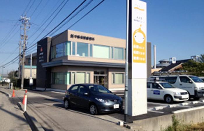 保険クリニッククロスランドおやべ店の店舗画像