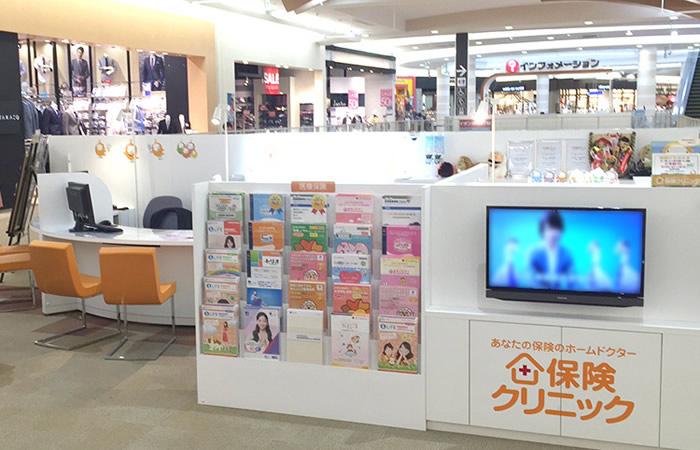 保険クリニックイオンかほく店の店舗画像
