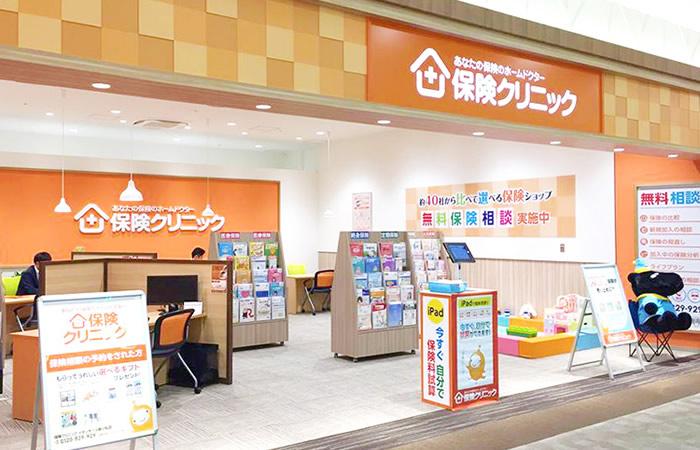 保険クリニックイオンモール新小松店の店舗画像