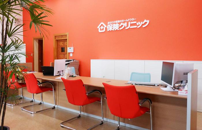 保険クリニック長岡インター店の店舗画像