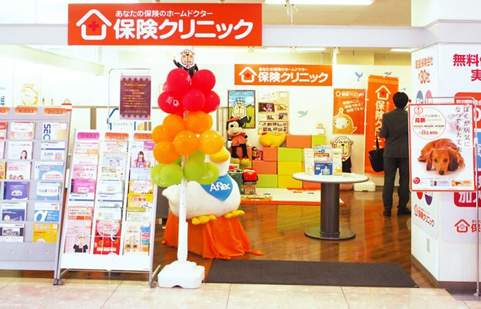 保険クリニックイオン豊科店の店舗画像