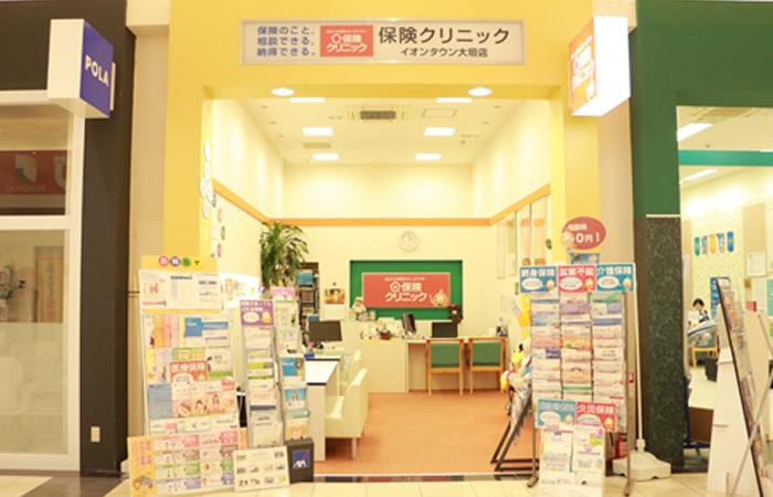保険クリニックイオンタウン大垣店の店舗画像