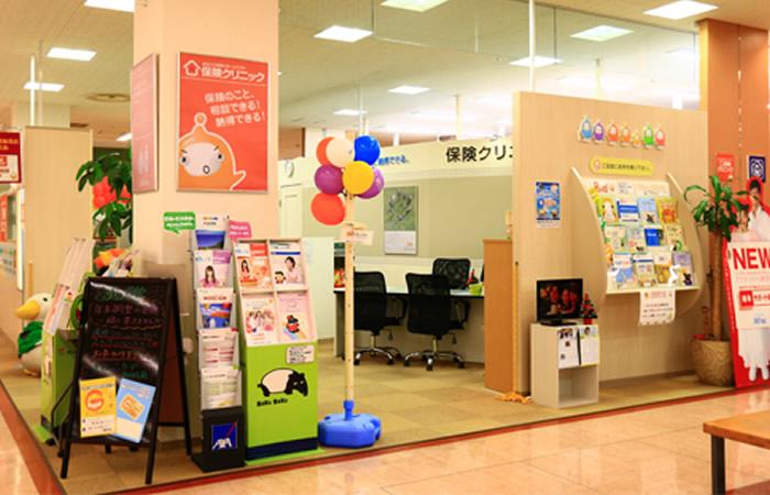 保険クリニックアピタ美濃加茂店の店舗画像
