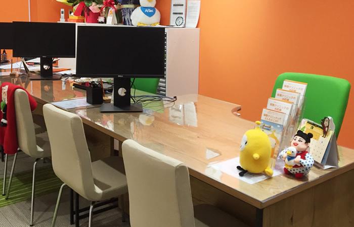 保険クリニックアピタ新守山店の店舗画像