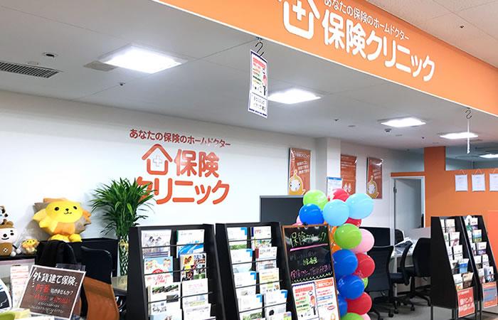 保険クリニックMEGAドン・キホーテUNY気噴店(ピアゴ気噴店)の店舗画像