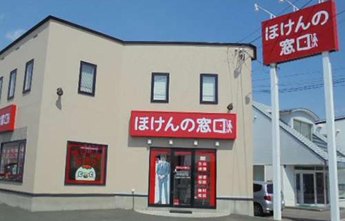 ほけんの窓口北見三輪店の店舗画像
