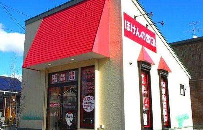 ほけんの窓口岩沼店の店舗画像