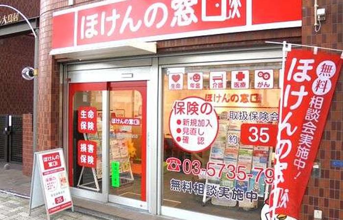 ほけんの窓口大鳥居店の店舗画像