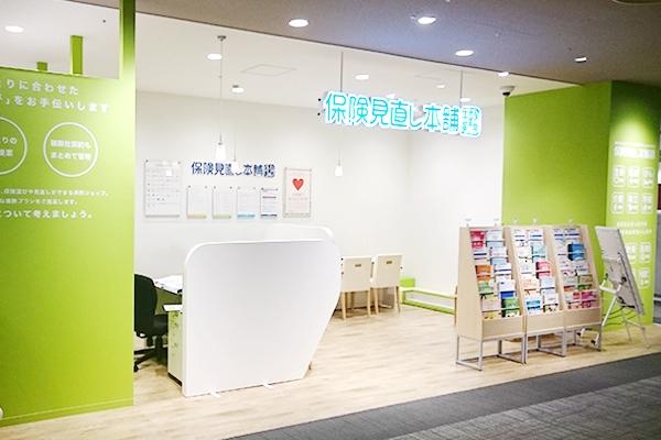 保険見直し本舗鎌取イオン店の店舗画像