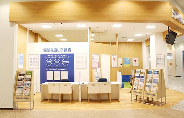 保険見直し本舗浜松プラザフレスポ店の店舗画像