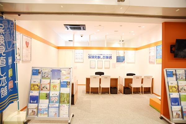 保険見直し本舗阪急伊丹リータ店の店舗画像