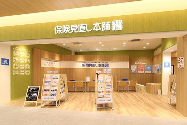 保険見直し本舗滋賀エイスクエア店の店舗画像