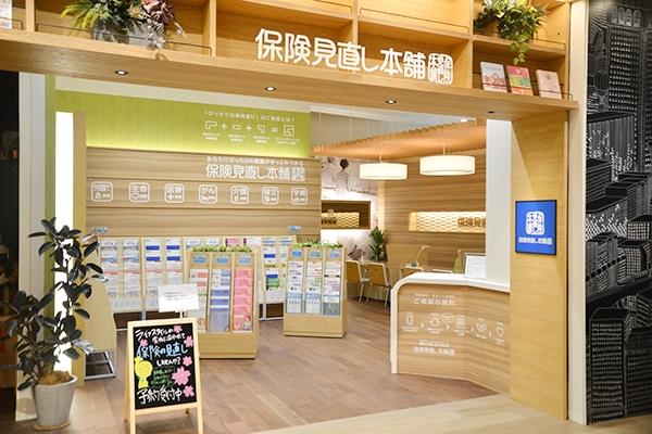 保険見直し本舗広島エディオン蔦屋家電店の店舗画像