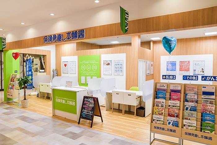 保険見直し本舗小田原ダイナシティ店の店舗画像