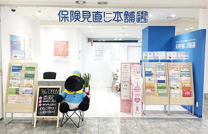 保険見直し本舗西友浦安店の店舗画像