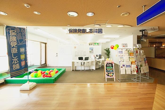 保険見直し本舗松本駅前店の店舗画像