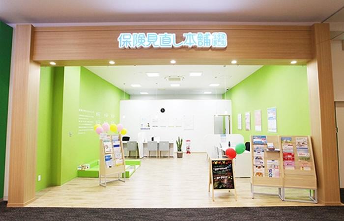 保険見直し本舗イオンモール松本店の店舗画像
