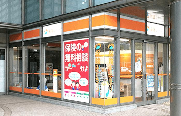 保険ほっとライン新大阪店の店舗画像