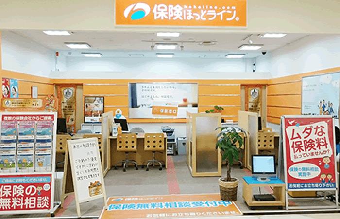 保険ほっとライン上新庄店の店舗画像