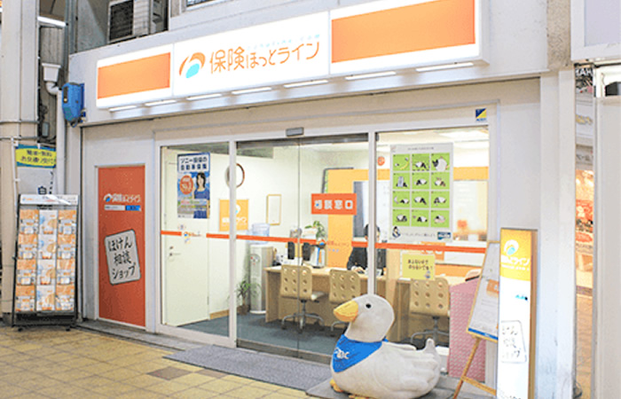 保険ほっとライン千林店の店舗画像