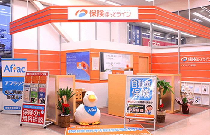 保険ほっとラインイオンタウン平野店の店舗画像